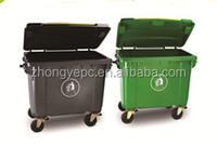 hospital medical plastic recycle garbage waste bin waste container with wheels with good price