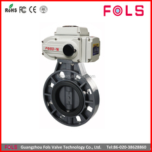 great price electric actuator PVC plastic butterfly valve