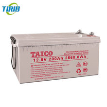 High quality rechargeable sealed lead acid battery 12v 200 ah