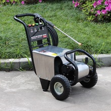 Yamasaki 4.2 kw 150bar Industrial Factory Working shop Use Cleaner Electric High Pressure Washer