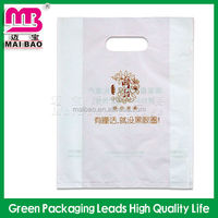 Recyclable plastic material die cut type gift packaging bag wholesale price
