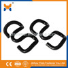 SKL/W Clip/Type 1 & 2 clips supplier & manufacture from China