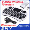 2.4GHZ Mini I8 Keyboard with Touchpad for PC Pad Google mini wireless keyboard for android tv box