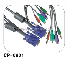 KVM Cable With VGA , Mouse, Keyboard ,Audio