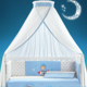 Pop Up Dome Standing Support Full Set Canopy Circular Kid Baby Bed Mosquito Net Stand