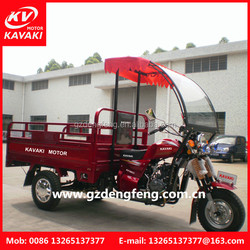 China KAVAKI 150/200CC three wheel motorcycle, cargo tricycle