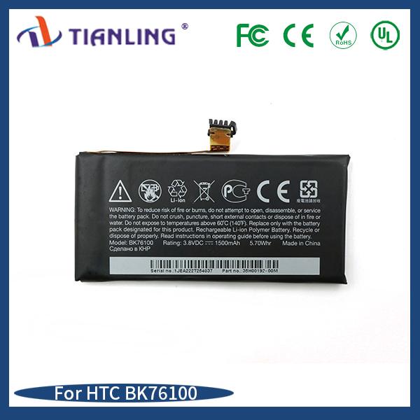 BK76100 lithium phone battery 1500mAh For HTC G24 One V Primo T320 T320e