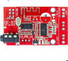 OE-BT Bluetooth digital amplifier board U disk to play the Bluetooth ceiling speaker background music dedicated 30Wx2