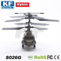 SYMA S026G radio controlled model rc helicopter airplane for kid