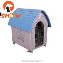 2015 pet outdoor Dog Cat Plastic cage house PP