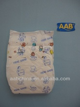 baby nappy pads diapers/baby pant
