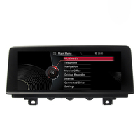 8.8'' Multimedia Interface with Navigation for BMW F20 F21