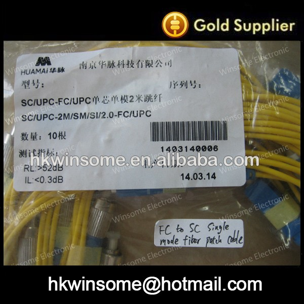 (Electronic Components) FC to SC Single mode fiber patch cable