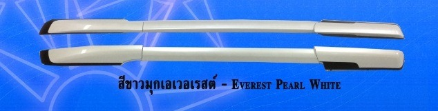 All D - Max 4 Drs (OEM style) Everest Pearl White Aluminum Roof Rack