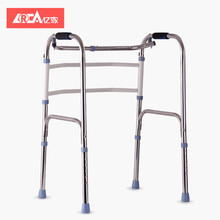 YIJIA 2018 walking exercise equipment assisted system for adult rehabilitation Foldable aluminium alloy aid