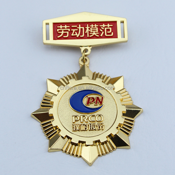 2018 popular metal custom medal souvenir without ribbon