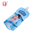 Alibaba China Portable Skin Care Packaging Stand Up Plastic Sachet Bags With Spout