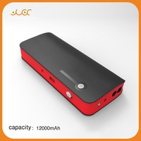 China factory portable power bank 12000mah capacity battery charger for mobile phone