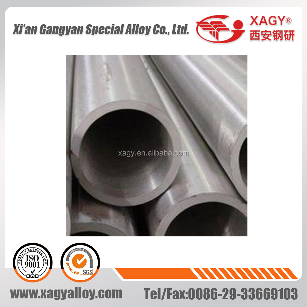 Sell Invar 36 Alloy NILO 36 Tube pipe with ASTM F1684