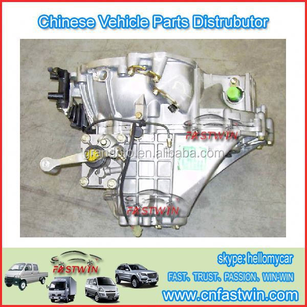 Original quality auto transmission for lifan auto