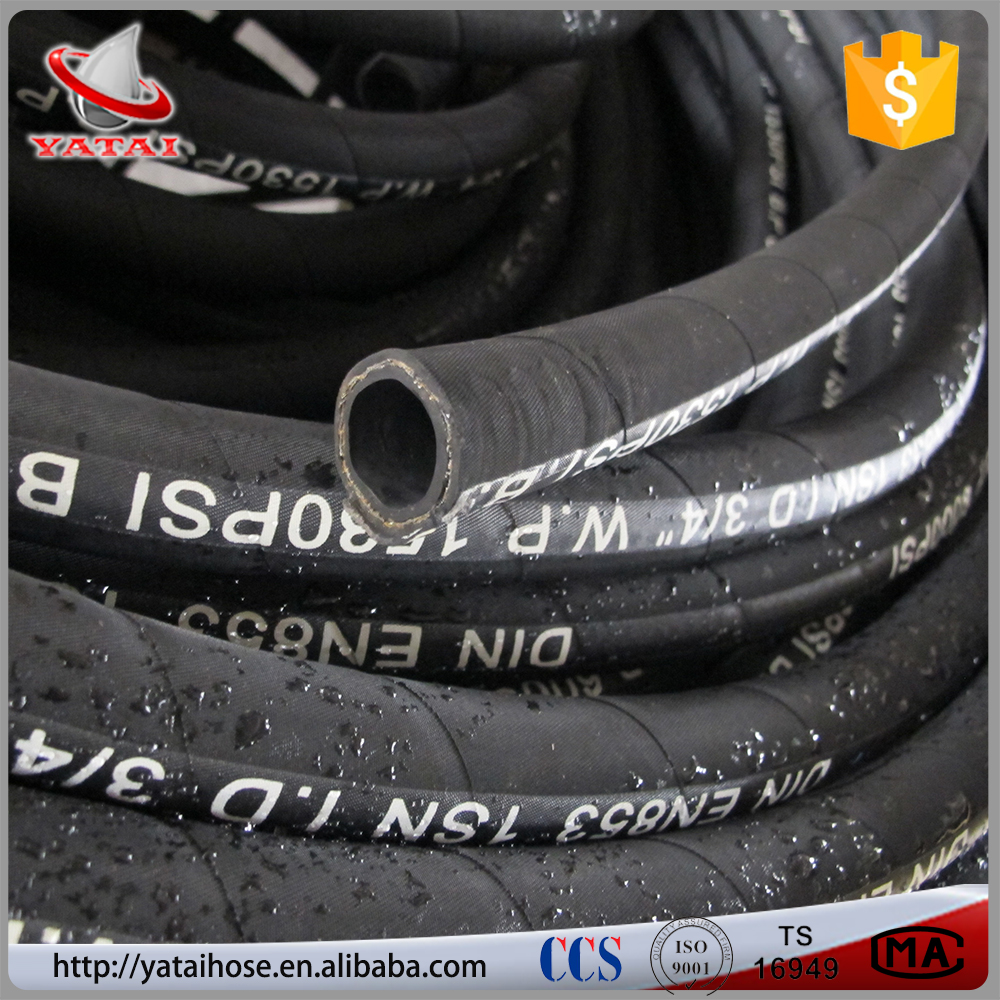 Best Selling Steel Wire Braid High Pressure Hydraulic Soft Rubber Tubing
