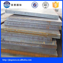 S355NL hot rolled tensile alloy tensile strength of high carbon steel plate for sale
