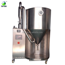 Hot sale TP-S30 mini spray dryer& spray dryer machine with nozzle