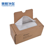 White clear garbage bags trash custom printing rubbish bag