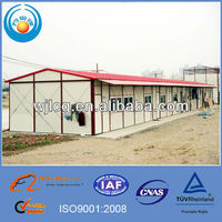 china low cost house prefabricated/ prefabricated homes