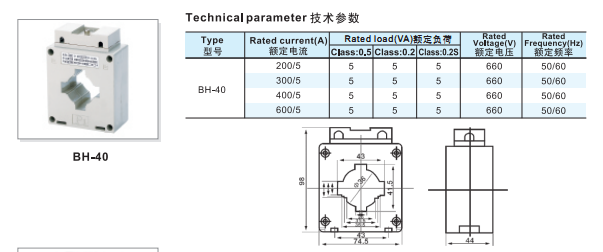 Low price BH-40 60hz 600/5 660v class 0.5 current transformer