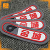 /product-detail/high-quality-wholesale-custom-pvc-patches-no-minimum-60571335871.html