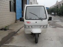 Hot Sale RS200ZH-C Three Wheel Cargo Tricycle With Cloesd Box Carbin Motorcycle For Sale