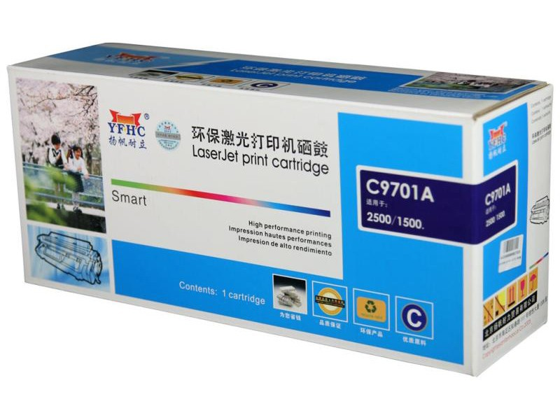 New style excellent quality corrugated toner cartridge packaging box