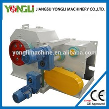 DIS PLUS approved wood branch crusher chipper machine