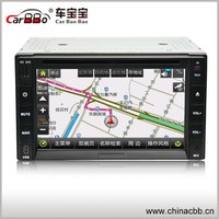 "Double -din 6.2""in dash dvd gps nissan"