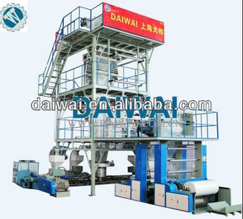 Plastic Sack Line-Multi Layer Co-Extruding Film Blow Machine, 3 layer film blowing machine