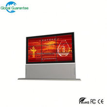 Stand alone CE ROSH IP65 high brightness outdoor xxx video china panel display