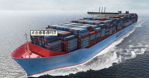loading ship1