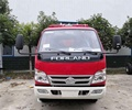 Foton Forland brand new double cab fire truck specifications fire engine for sale