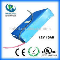 HAILEI LiFePO4 12V 10Ah Portable Battery Pack