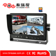 2017 new style High Stability 9 inches quad car monitor