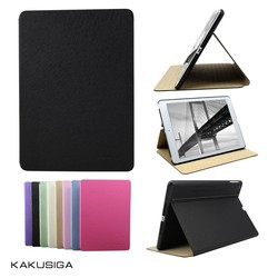 KAKU Leather Flit Case with High Quality Packaging Box for iPad Case