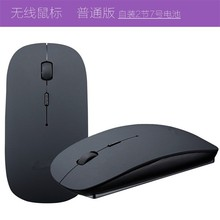 cheapest wireless mouse for android tv box