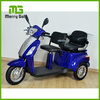 500W 48V stable three wheel 2 seat electric scooter for 2 persons
