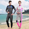 3mm Waterproof Full Body Sports Skins Wetsuit, Neoprene Diving, Snorkeling , Swimming and Surfing Wetsuits