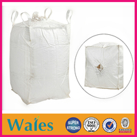 PP woven plastic packaging sack industry manufacturers