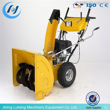 Snow Blower Machinery , Electric Snow Sweeper , Mini Farm Tractor Snow Blower