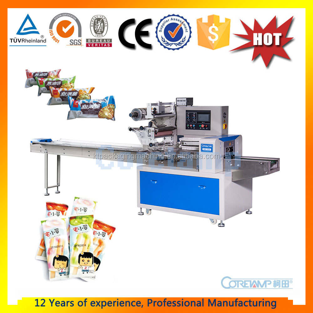 Small Food Packet Packing Machine