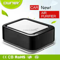 Useful Portable Air Conditioner / Water Purifier / Car Air Cleaner Air Ionizer XIAOMI car Air Purfier 2016 patented