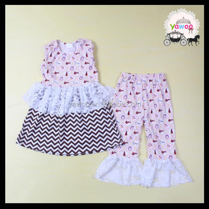 auning muslim Sufiyah shop nz (muslim clothing) 450 likes we sell muslim apparels online ie hijabs/ abaya, shawls, inner, muslim prayer dress (for men, women .